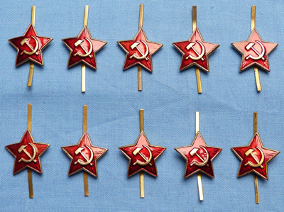 soviet-enamel-badge-stars-1