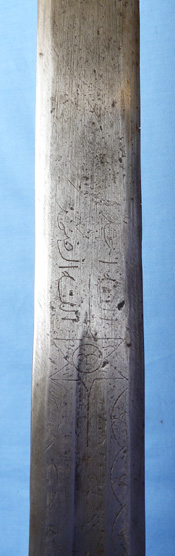 sudanese-kaskara-sword-7