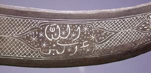 tulwar-dagger-7