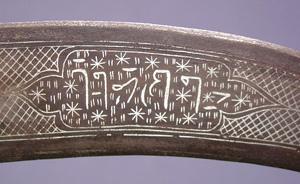 tulwar-dagger-9