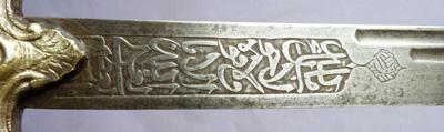 turkish-kilij-sword-8