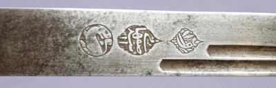 turkish-kilij-sword-9