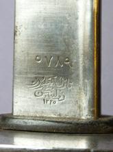 turkish-ww1-cavalry-sword-7