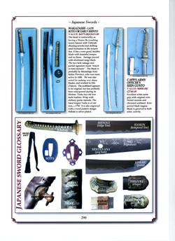 world-swords-book-16
