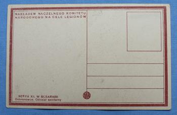 ww1-austrian-army-postcard-4