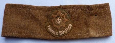ww1-british-army-armband-1