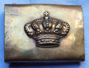 ww1-german-hessen-belt-buckle-1