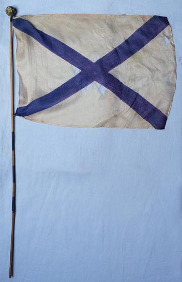 ww1-imperial-russian-flag-1