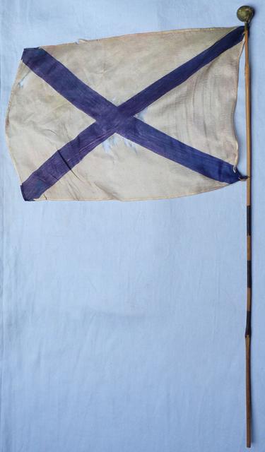 ww1-imperial-russian-flag-2