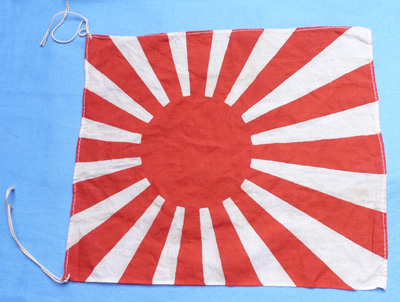ww2-japanese-rifle-flag-1