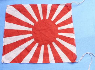 ww2-japanese-rifle-flag-2
