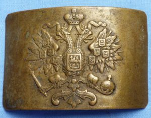 imperial-russian-army-belt-buckle-1